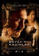 Женщины Бейзы (2006)