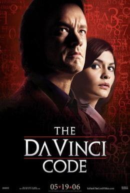 Постер фильма Код да Винчи (2006)