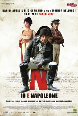 Постер фильма Я и Наполеон (2006)