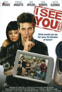 Постер фильма Смотрите все! (2006)