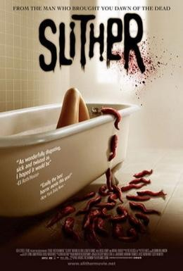 Постер фильма Слизняк (2006)
