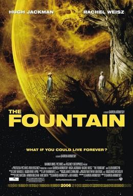 Постер фильма Фонтан (2006)