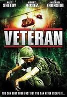 Ветеран (2006)