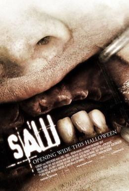 Постер фильма Пила 3 (2006)
