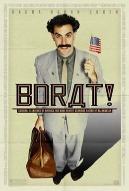 Постер фильма Борат (2006)
