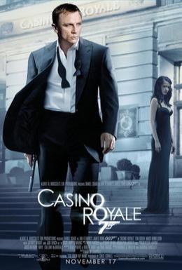 Постер фильма Казино Рояль (2006)