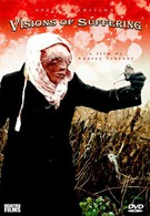 Видения ужасов (2006)