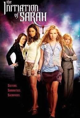 Постер фильма Посвящение Сары (2006)
