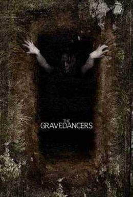 Постер фильма Осквернители могил (2006)