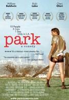Парк (2006)