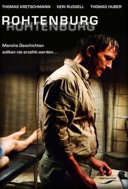Постер фильма Каннибал из Ротенбурга (2006)
