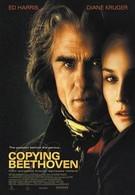 Переписывая Бетховена (2006)