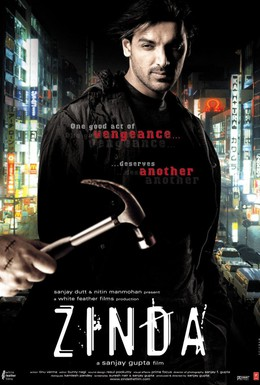 Постер фильма Узник прошлого (2006)