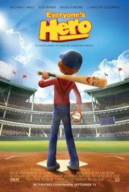 Постер фильма Победитель (2006)