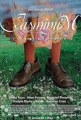 Постер фильма Жасмин (2006)