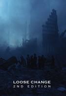 Разменная монета: Второе издание (2005)