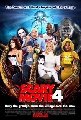 Постер фильма Очень страшное кино 4 (2006)