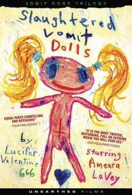 Постер фильма Бойня блюющих куколок (2006)