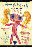 Бойня блюющих куколок (2006)