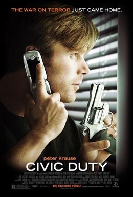Постер фильма Гражданская обязанность (2006)