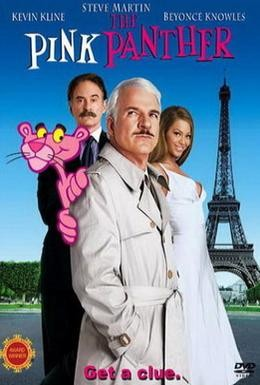 Постер фильма Розовая пантера (2006)