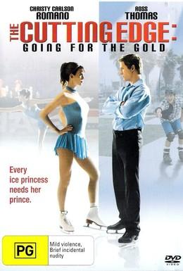 Постер фильма Золотой лед 2: В погоне за золотом (2006)