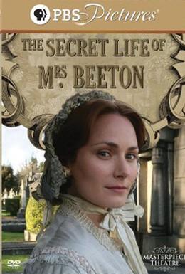 Постер фильма Секретная жизнь миссис Битон (2006)