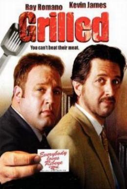 Постер фильма Жаренные (2006)