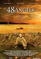 48 ангелов (2007)