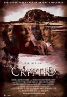 Криптид (2006)