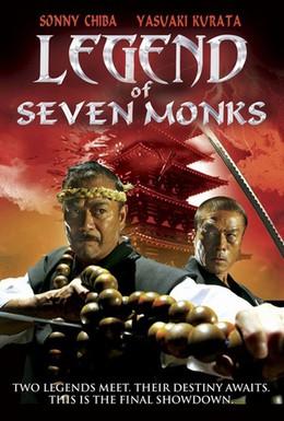 Постер фильма Легенда о семи монахах (2006)