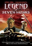 Легенда о семи монахах (2006)