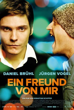 Постер фильма Мой друг (2006)