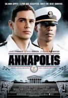 Поединок (2006)