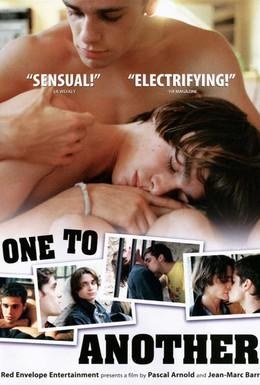 Постер фильма У каждого своя ночь (2006)