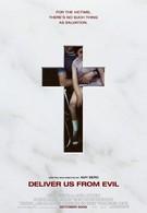 Избавь нас от лукавого (2006)