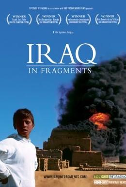 Постер фильма Ирак по фрагментам (2006)
