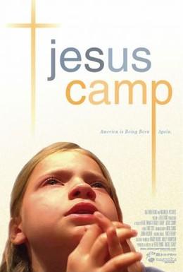 Постер фильма Лагерь Иисуса (2006)