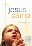 Лагерь Иисуса (2006)