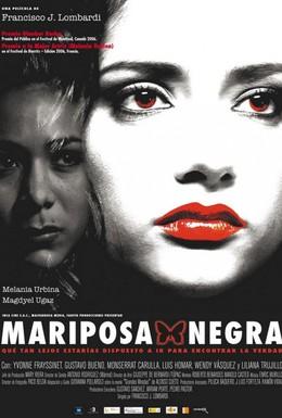 Постер фильма Черная бабочка (2006)