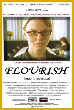 Постер фильма Расцвет (2006)