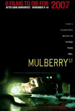 Постер фильма Улица Малберри (2006)