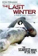 Последняя зима (2006)