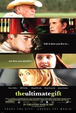 Постер фильма Последний подарок (2006)
