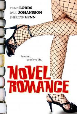 Постер фильма Любовь в большом городе (2006)