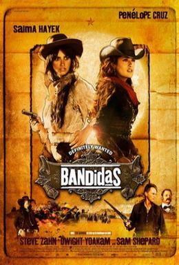 Постер фильма Бандитки (2006)