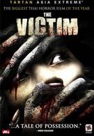 Жертва (2006)