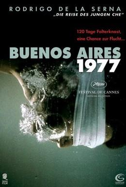 Постер фильма История одного побега (2006)