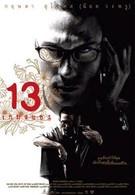 13 (2006)