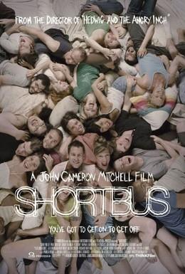 Постер фильма Клуб Shortbus (2006)